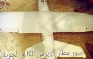 IS drone downed in Kuweyres Military Airport. Image courtesy of @sayed_ridha.