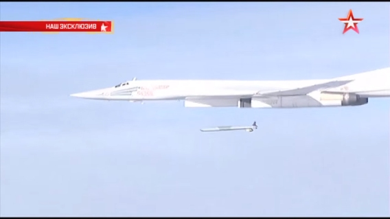 201115 @Телеканал ЗВЕЗДА RuAF Tu-22M3 bomber launching a missile.jpg
