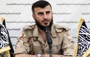 251215 @Ibra_Joudeh Zahran Alloush, commander of Jaysh al-Islam, killed by RuAF airstrikes in areas north of Marj as-Sultan