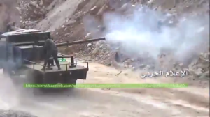 190216 @MilitaryMediaSy SAA firing on opposition forces during clashes in western Aleppo